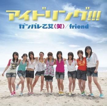 Friend - 4th Ending Song (+épisode 63 ending) - Friend