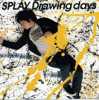 Drawing days - Opening Song - Drawing days