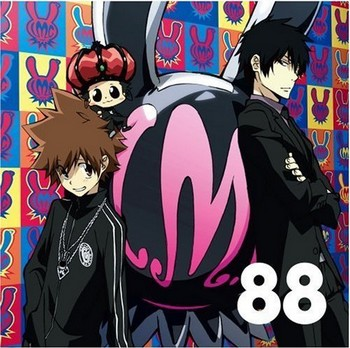 88 - 4th Opening Song - 88
