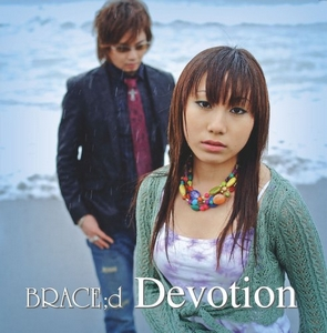 Devotion - Ending Song - Devotion