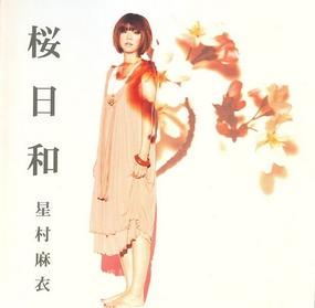 Sakura Biyori - 10th ending  - Sakura Biyori