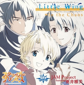 Little Wing - Opening theme - Little Wing