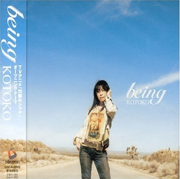 Being - 2nd opening - Being
