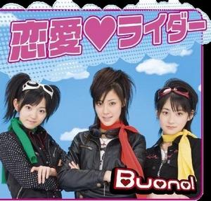 Renai &9829; Rider - 2nd Ending Song - Renai &9829; Rider