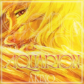 Sousei no Aquarion - 1st opening - Sousei no Aquarion