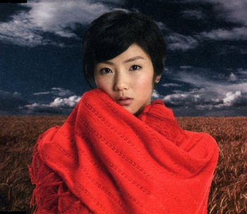 Tabi no Toch&363; - Opening Song - Tabi no Toch&363;
