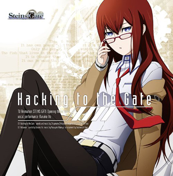 Hacking to the Gate - Opening Song - Hacking to the Gate