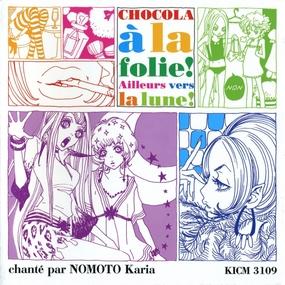 Chocola ni Muchuu - opening theme - Chocola ni Muchuu
