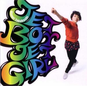 JET BOY JET GIRL - 2nd Opening Song - JET BOY JET GIRL