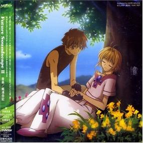 Yume no Tsubasa - insert song - Yume no Tsubasa