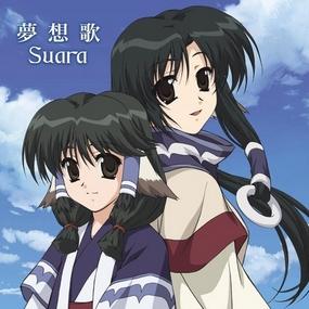 Musouka - opening theme - Musouka