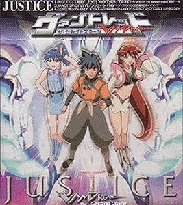 Justice - Opening Song - Justice
