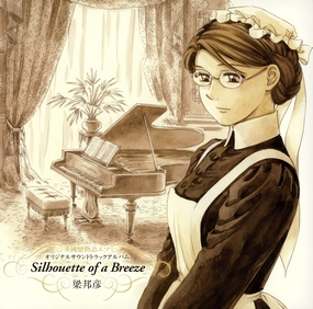 Silhouette of a Breeze - Opening theme - Silhouette of a Breeze