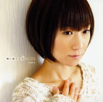 Maiochiru Yuki no You ni - Ending Song - Maiochiru Yuki no You ni