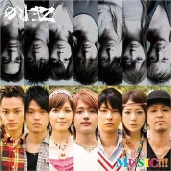ZERO - Opening Song - ZERO