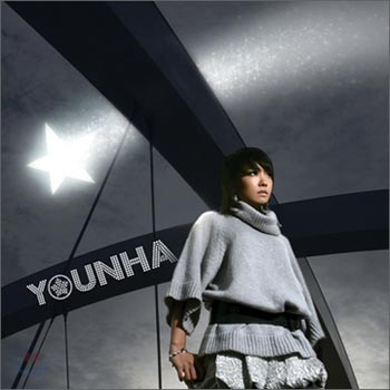 Hye Sung - Houki Boshi (Comet) - Korean version - Hye Sung