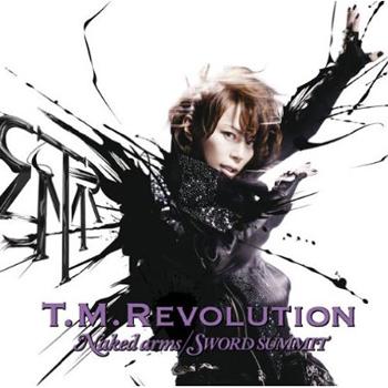 Sword Summit - Opening Song (TV Size) - Sword Summit
