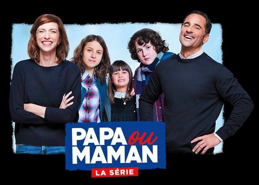 Papa ou Maman [la série] - Main title - Papa ou Maman [la série] - Générique