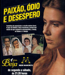 Dona Beija - Main title - Dona Beija - Générique