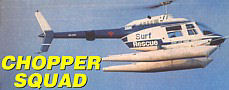 Chopper Squad - Main title - Escadron volant (l') - Générique