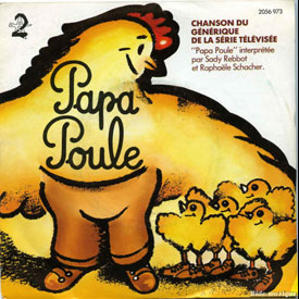 Papa Poule - Instrumental version - Papa Poule - Générique instrumental