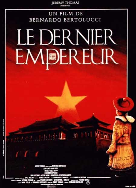 - Le dernier empereur - Theme