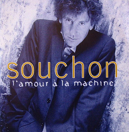 - Amour à la machine (l')