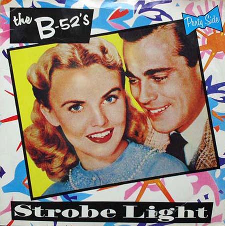 - Strobe Light