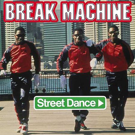 - Street dance