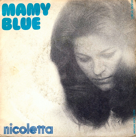 - Mamy Blue