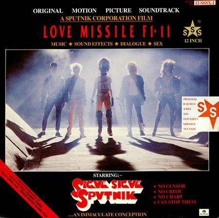 - Love Missile F1-11