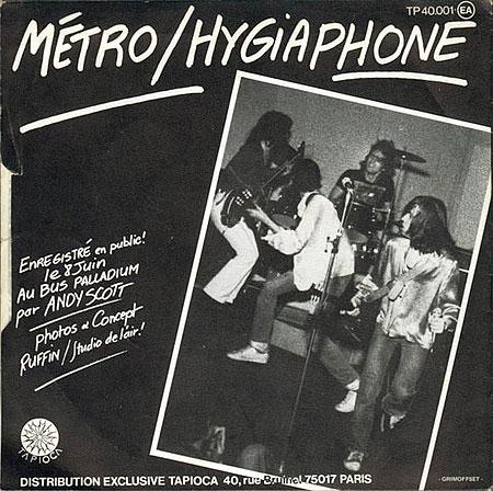 - Hygiaphone